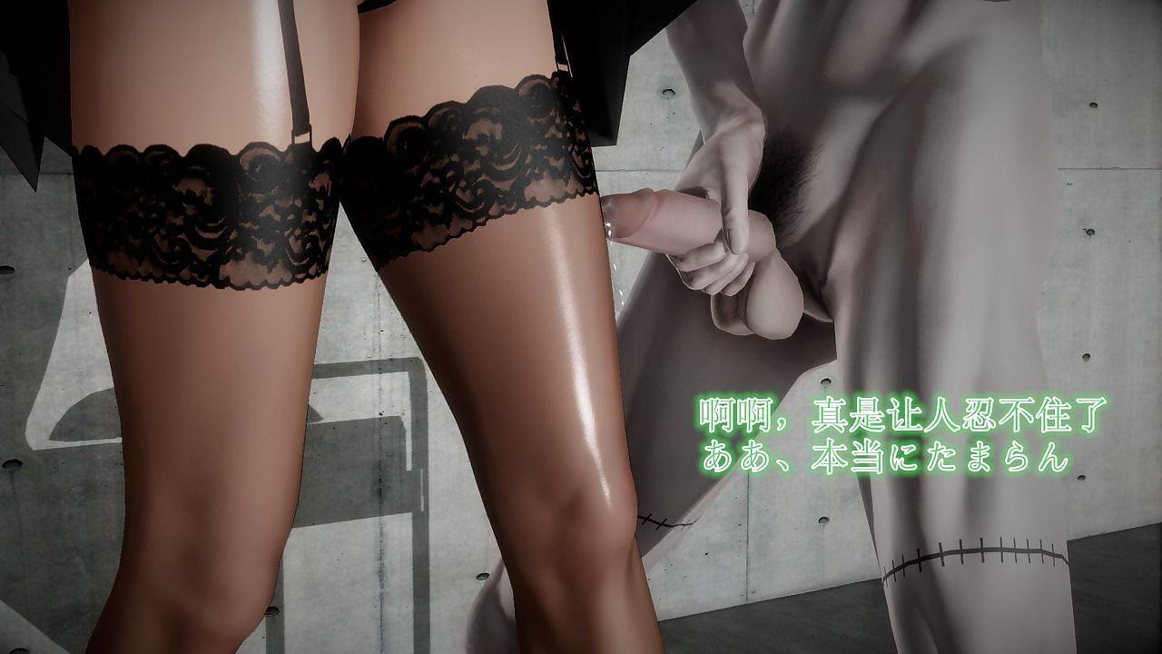 支线:Shimai Mahou Shoujo Sei all over Aya - fixing 3