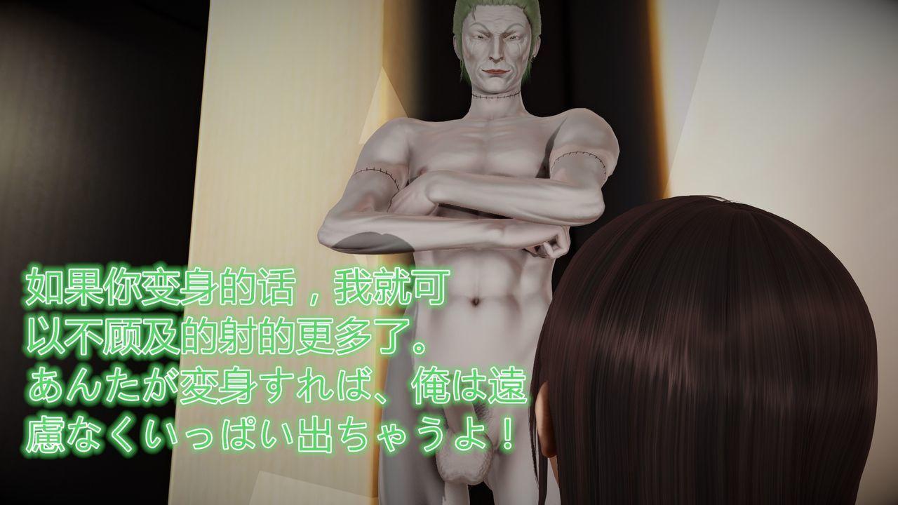 Shimai Mahou Shoujo Sei give Aya - ornament 10
