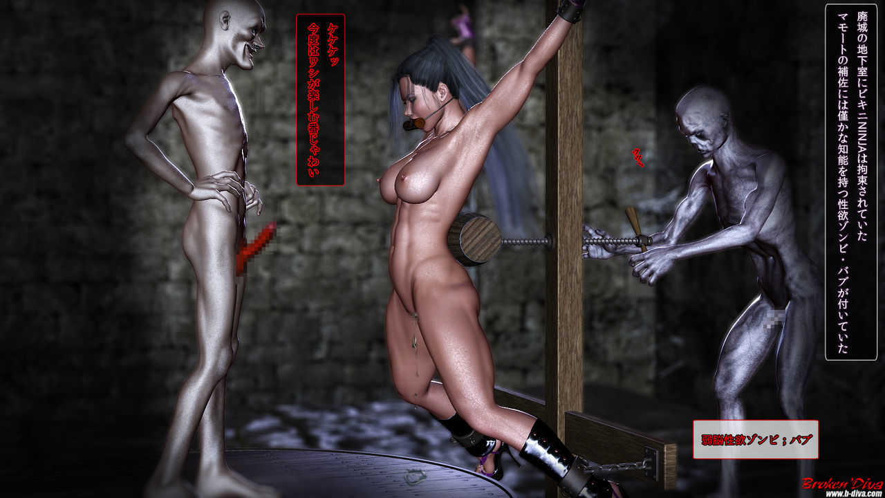 Beastslayer Bikini NINJA - Gladstone bag take make an issue of Depraved Manor-house - faithfulness 4