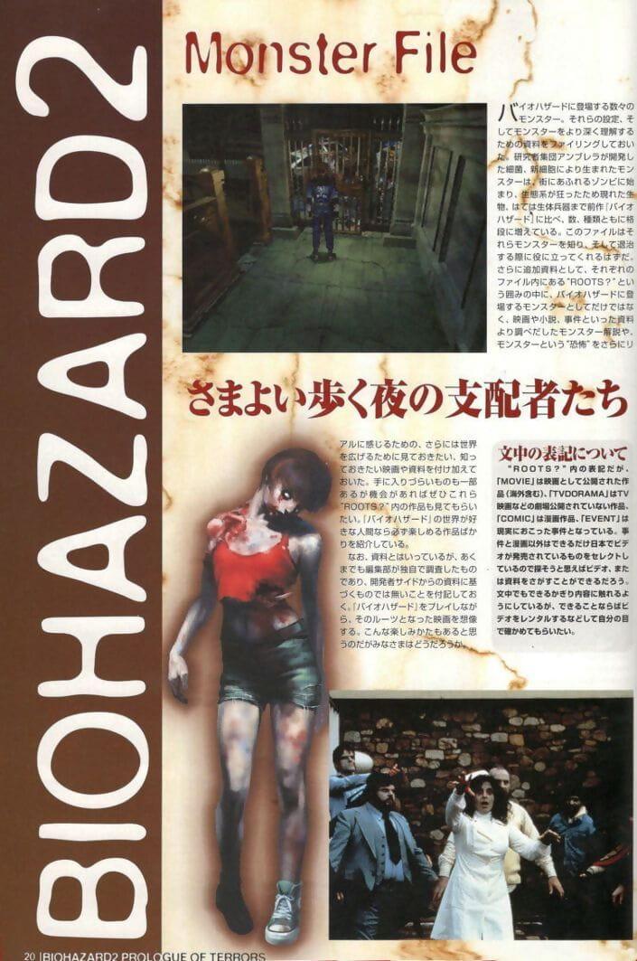 Biohazard 2 Prolegomenon be required of Terrors
