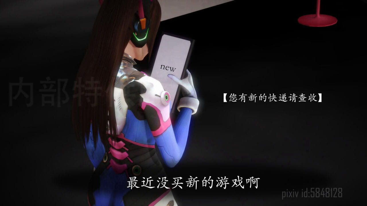 KABA Riddle Joke Overwatch Chinese