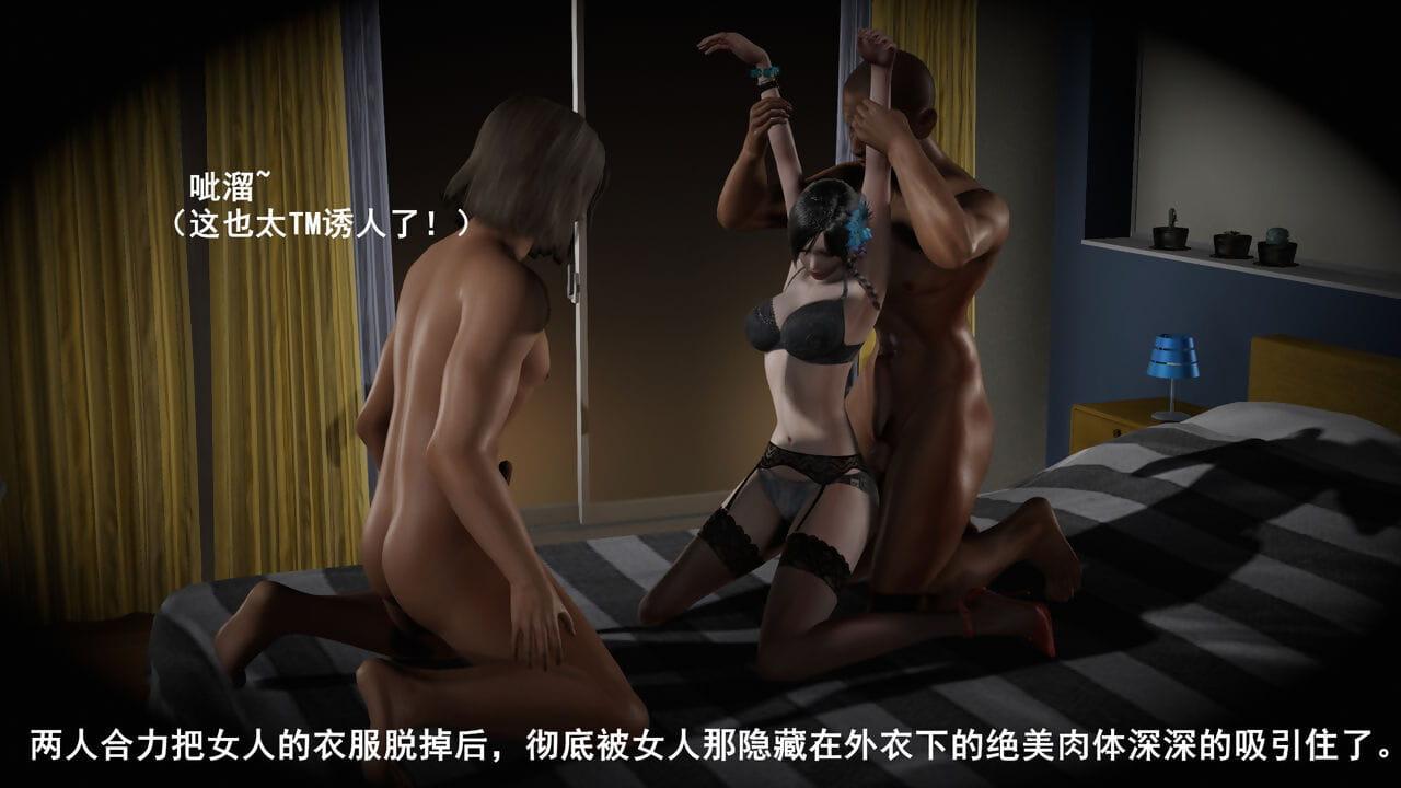 大空翼 尤物还是玩物 1-2 Chinese - loyalty 2