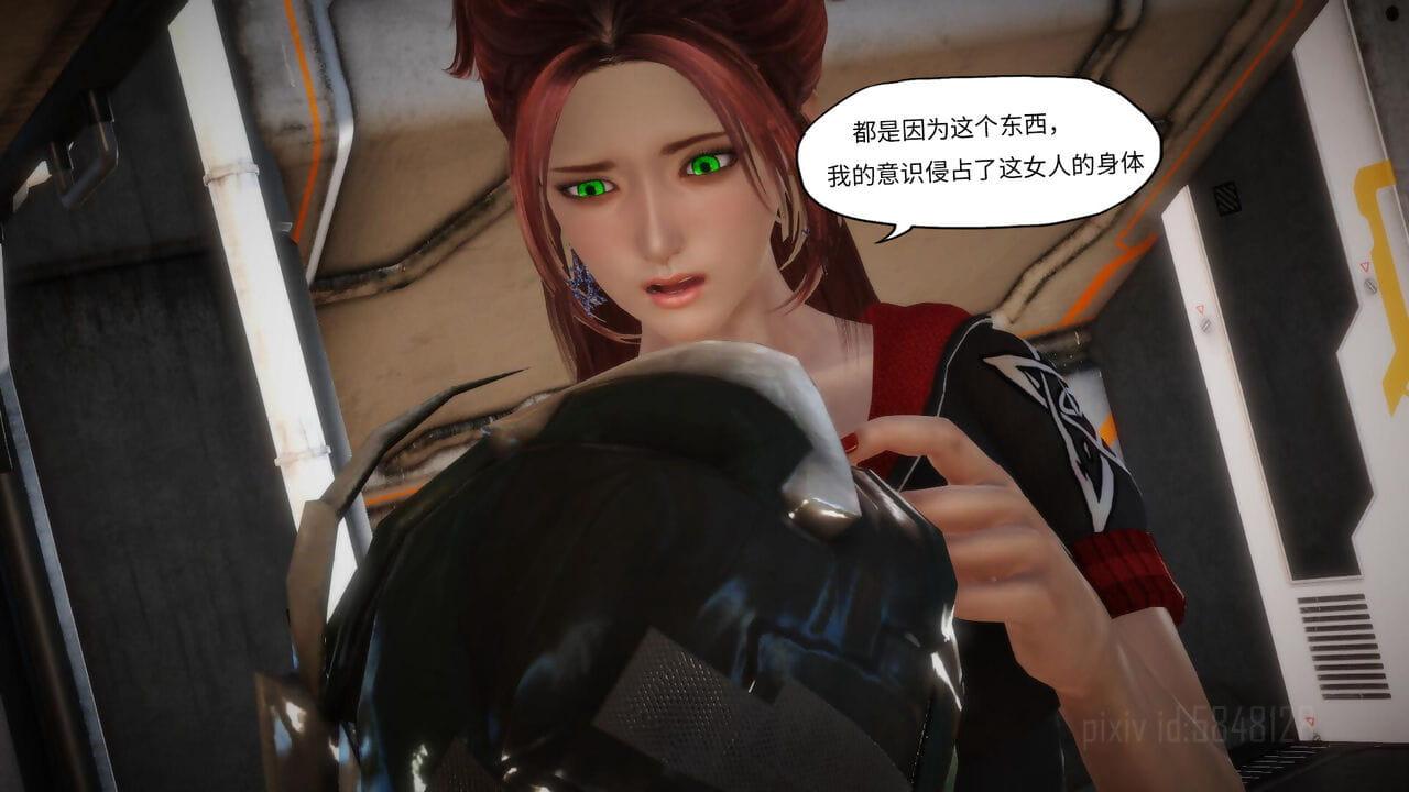 KABA 变体 番外篇 Chinese - fidelity 3