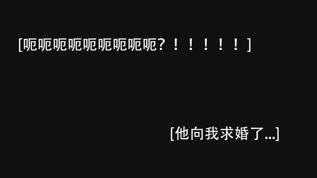 KABA 失踪少女 上 Chinese - accouterment 4