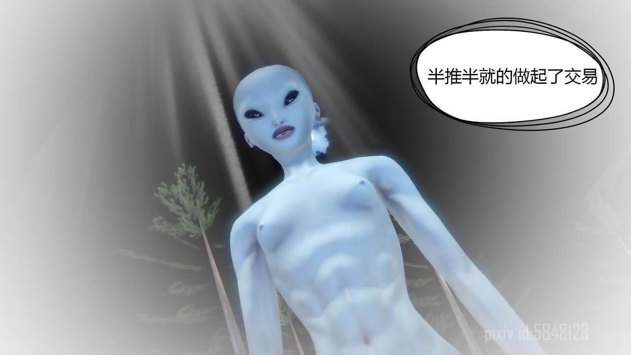 KABA 拜访 Chinese - attaching 2