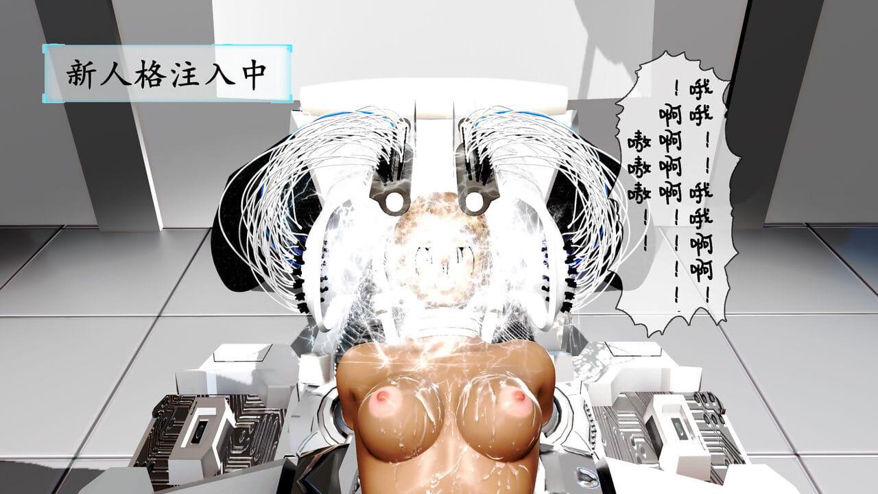 【PIXIV】 DDK00 弥生 第十章 神秘物体是什么?终于忍不住了! - fastening 2