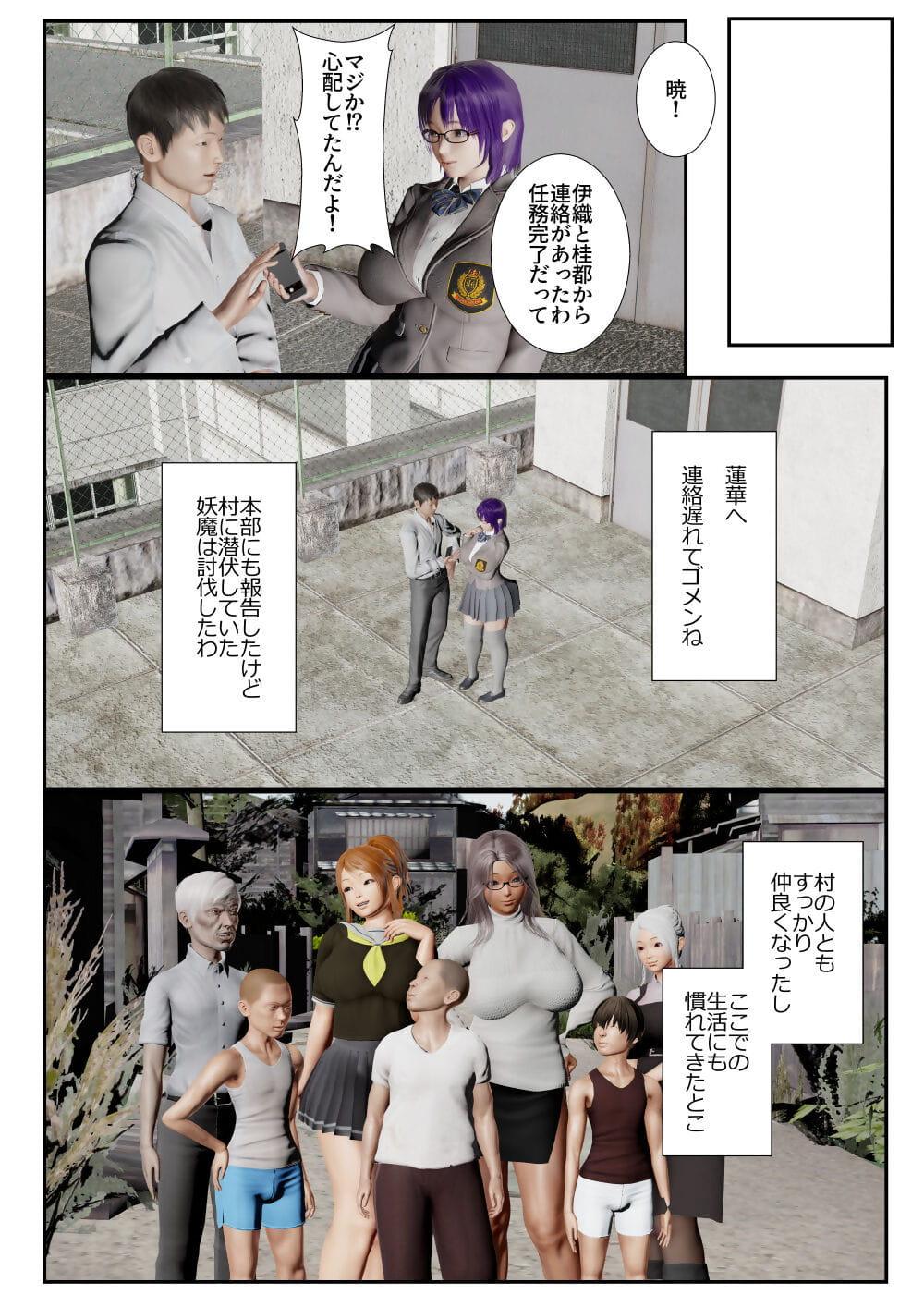 Goriramu Touma kenshi shiriizu Vampire Swordsman Gyve - accoutrement 6
