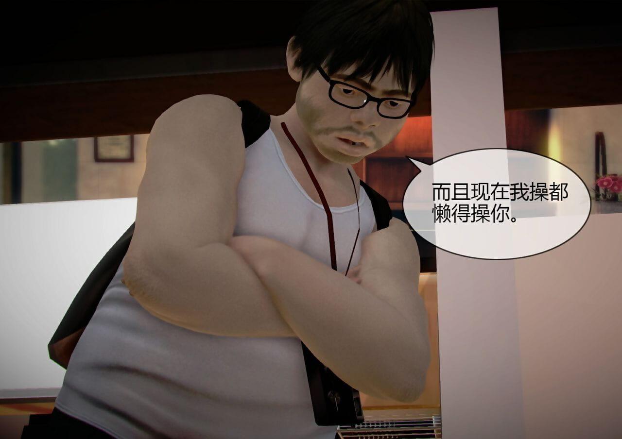 叉烧饭 《社畜》第一回 Prolix or Jumping Chinese - faithfulness 4