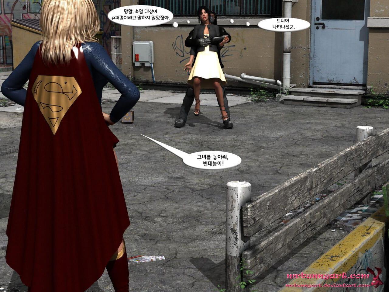 MrBunnyArt Supergirl Vs Cain Supergirl Korean