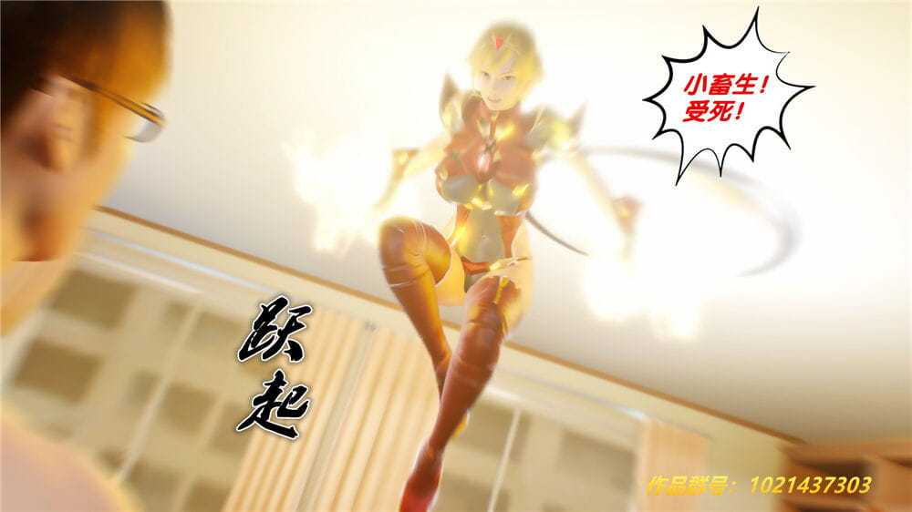 BB君奴隶契约之女神战士第29章中国 - fixing 5