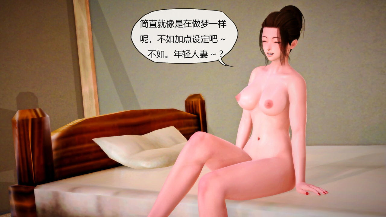 KABA 皮物与犬 Chinese - affixing 3