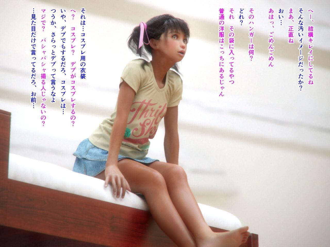 Sanma Kizoku Kuroneko ~Hiyakeato hardly ever Nokoru Mei ni Neko Cos Sasete- Untara Kantara~