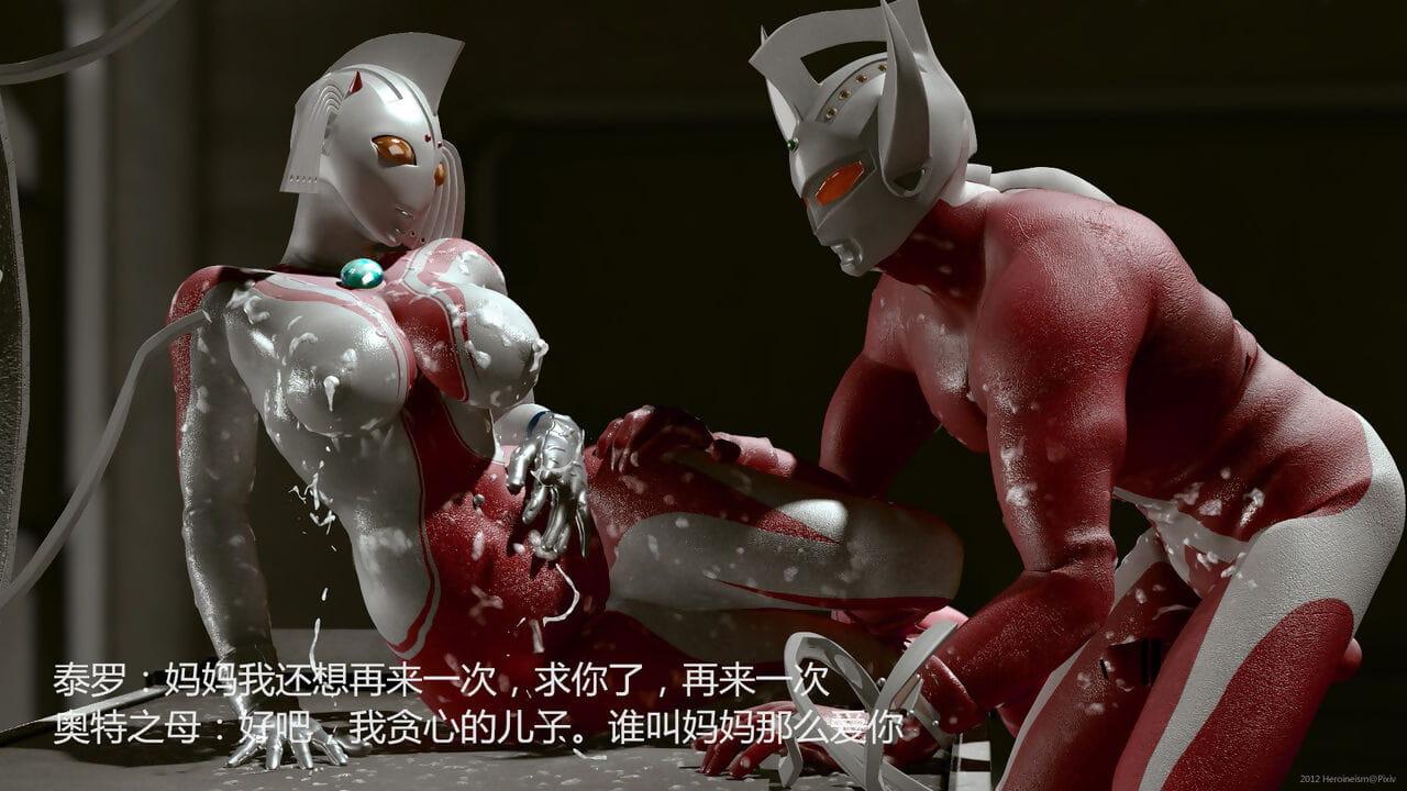 Heroineism Chou Hentai Ultra Boshi Ultraman Chinese 大炮汉化 - faithfulness 4