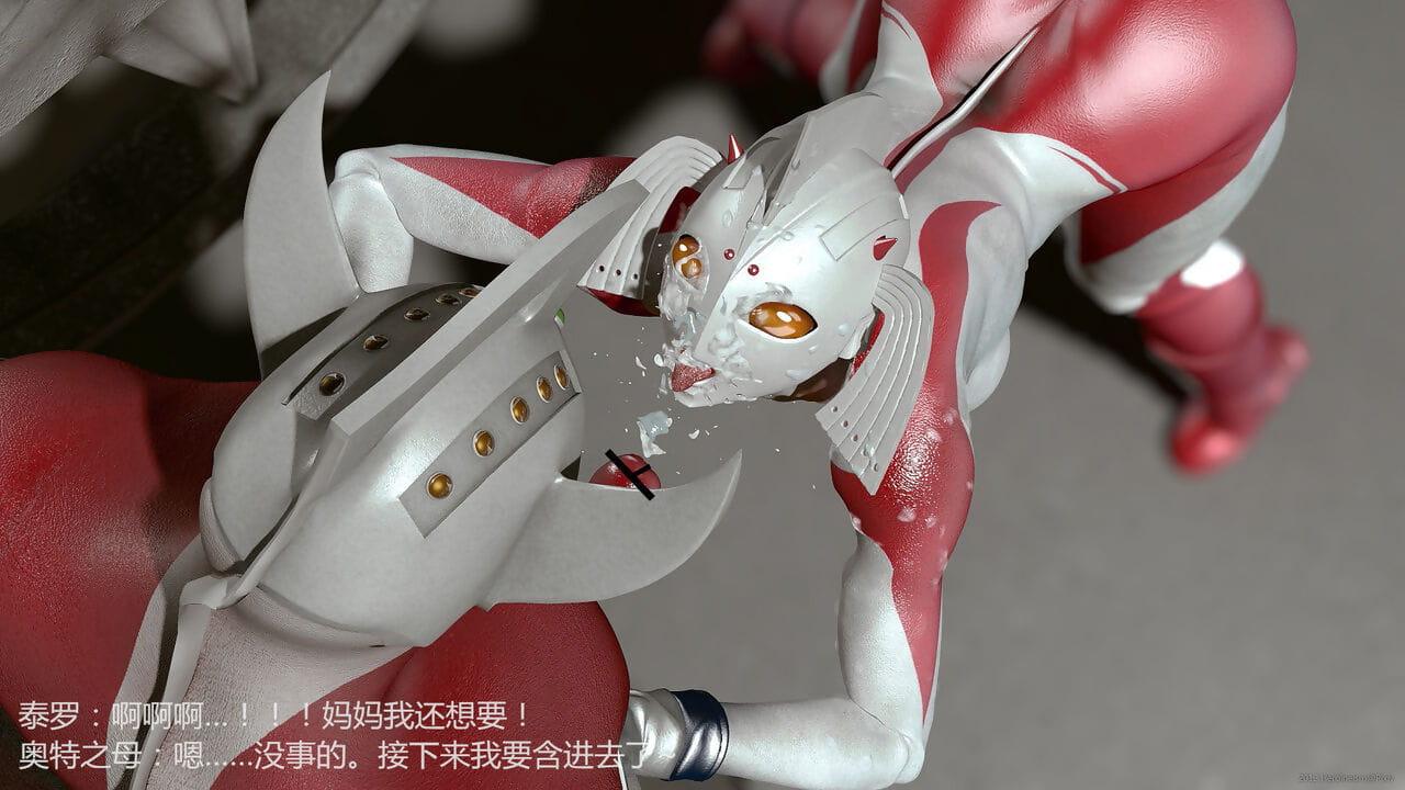 Heroineism Chou Hentai Ultra Boshi Ultraman Chinese 大炮汉化 - fidelity 2