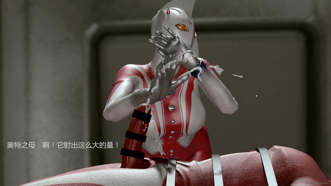 Heroineism Chou Hentai Ultra Boshi Ultraman Chinese 大炮汉化
