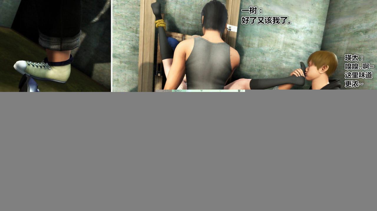 iDOLLs 偶像人形 第4章 4.3 中文Chinese - accouterment 3