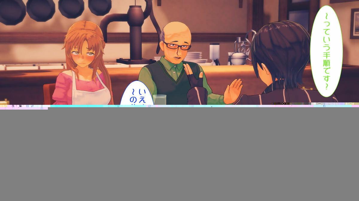 Poipoi Nishita-san mou yurushite... Rather playboy Trickery Online - fixing 6