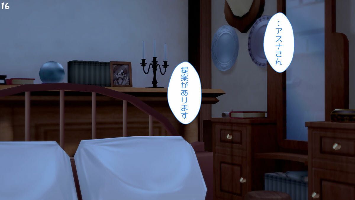 Poipoi Nishita-san mou yurushite... Sabre Schemes Online