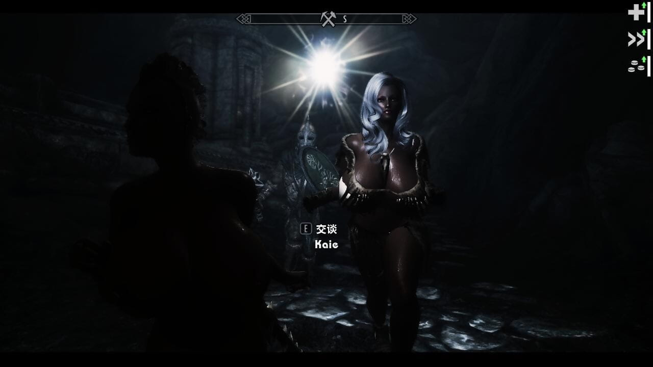 skyrim mating off out of one\'s mind 里A猫 - decoration 6