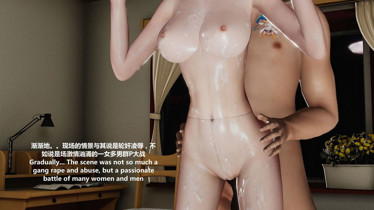 Conniver - 只爱肉色丝袜-beauty engrave - attaching 2