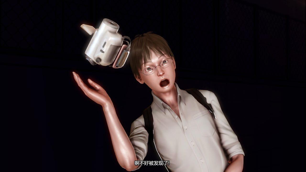 3D 黑暗格斗 1 Chinese - fidelity 4