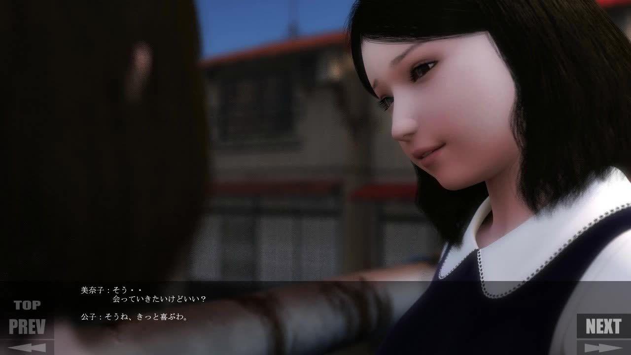 Kimiko - fidelity 10