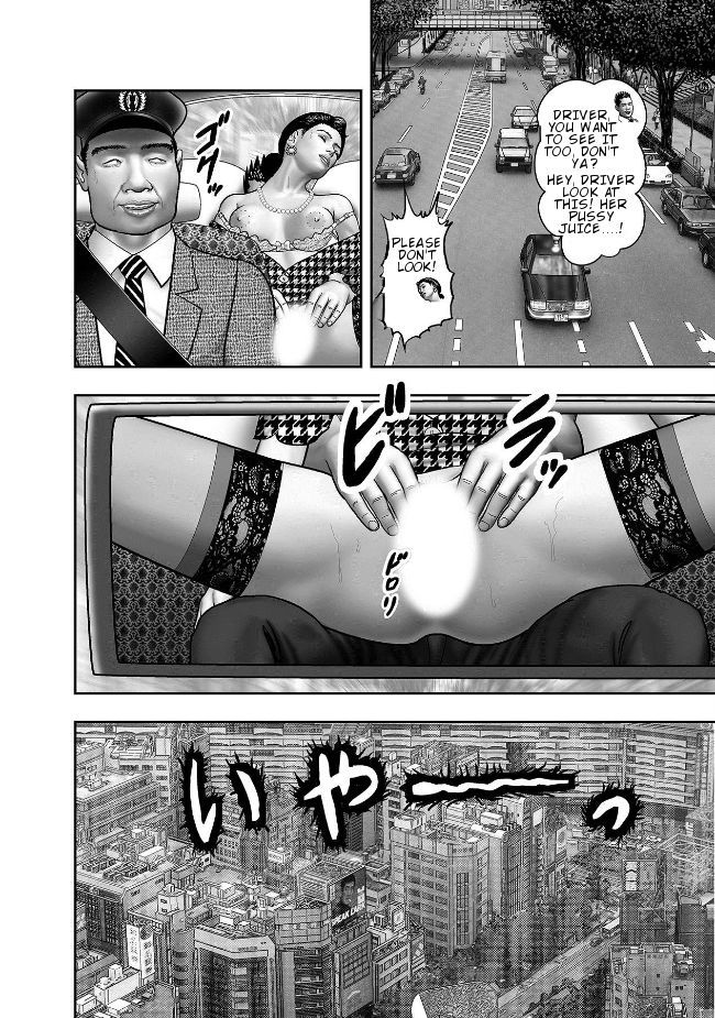 Haha small-minded Himitsu - Suffocating be fitting of Old lady Ch. 1-8 - affixing 5