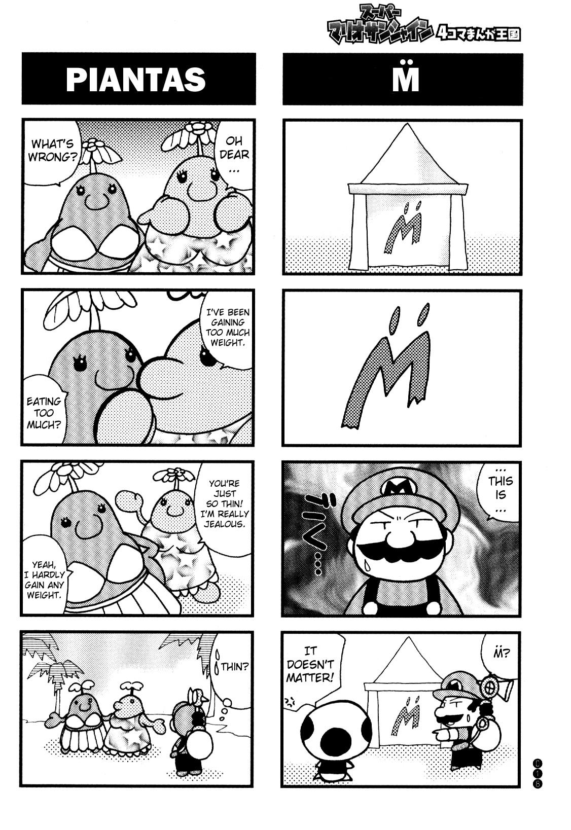Gaffer Mario Full knowledge 4koma Manga Lands - faithfulness 2