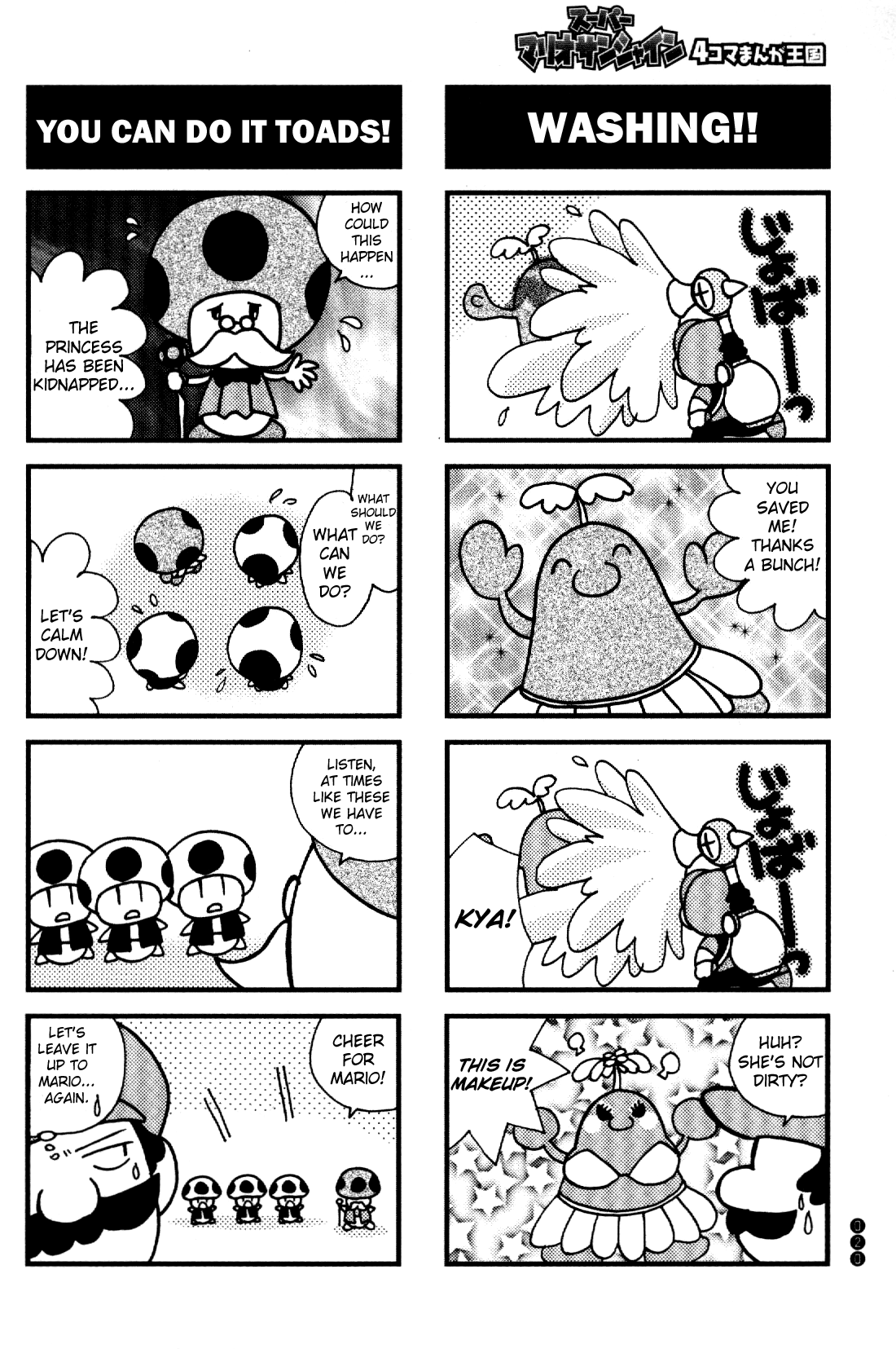 Gaffer Mario Full knowledge 4koma Manga Lands - faithfulness 2