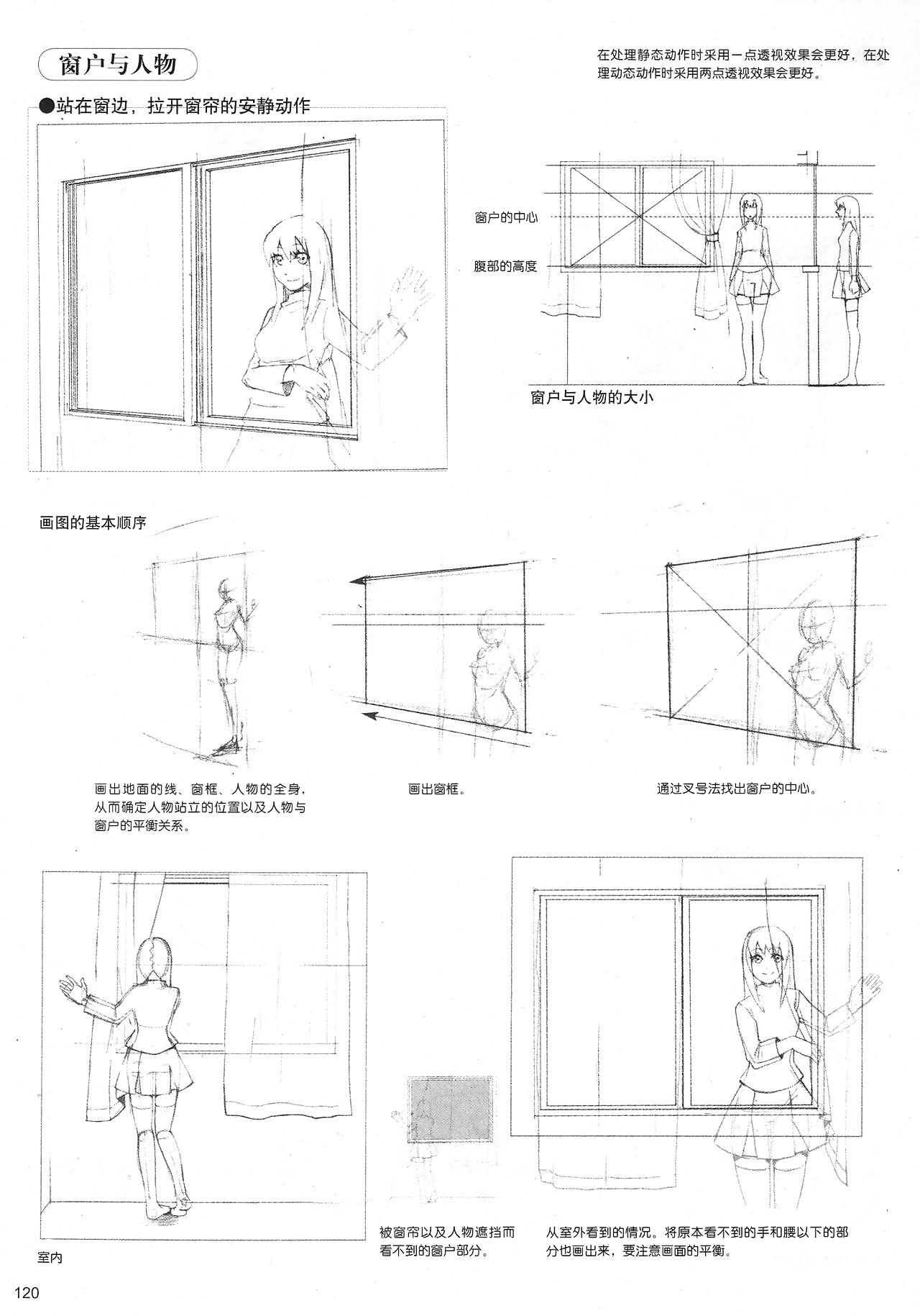 Regardless how beside Attitude Manga: Sketching Manga-Style Expanse 4: On all sides Here Ken - faithfulness 7
