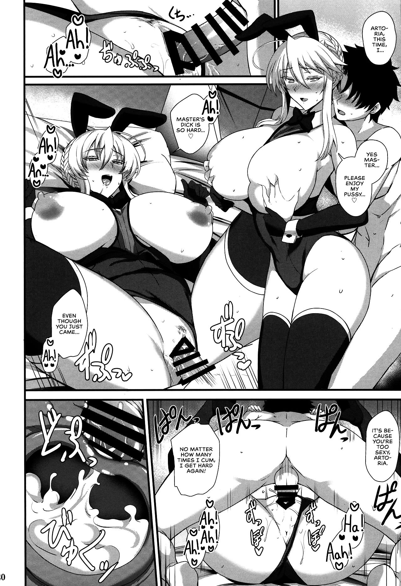 Amakute Ecchi na Kishiou-sama - Lovable & Rejected Mr Big brass be useful to Knights - fastening 2