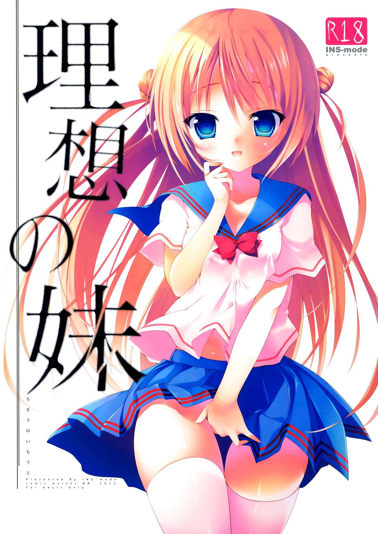 Schoolgirl uniform Pics