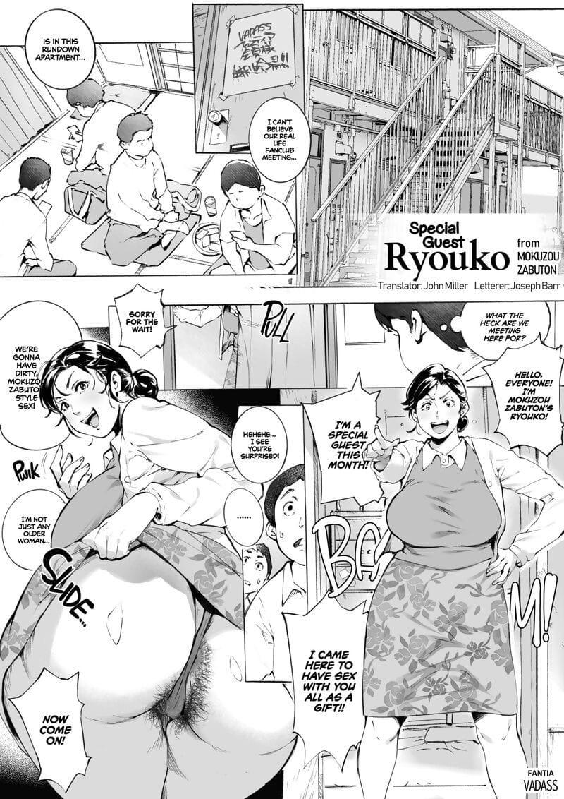 Interior Caller Ryouko