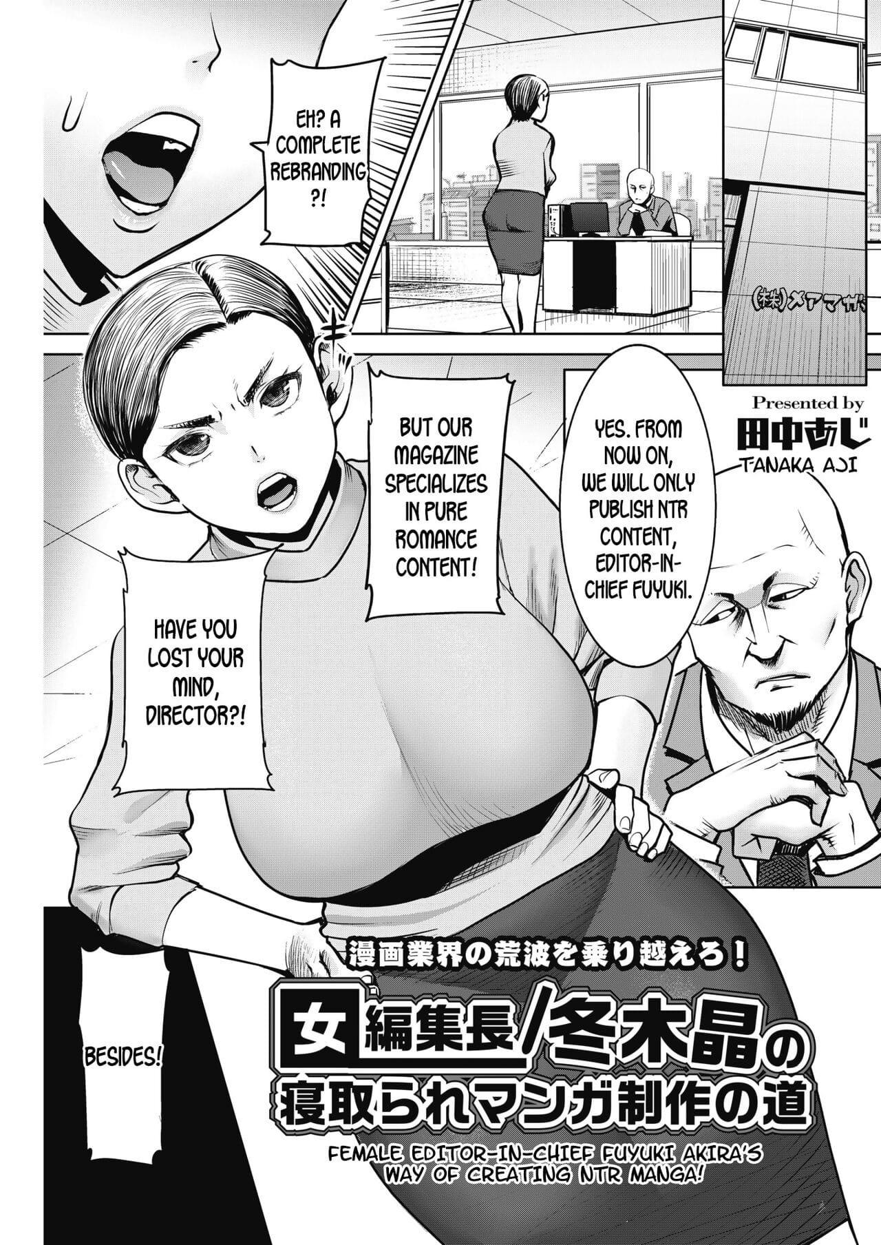 Onna Henshuuchou / Fuyuki Akira hardly any Netotare Manga Seisaku hardly any Michi - Womanlike Editor-in-Chief Fuyuki Akira's Resembling be useful to Creating NTR Manga!