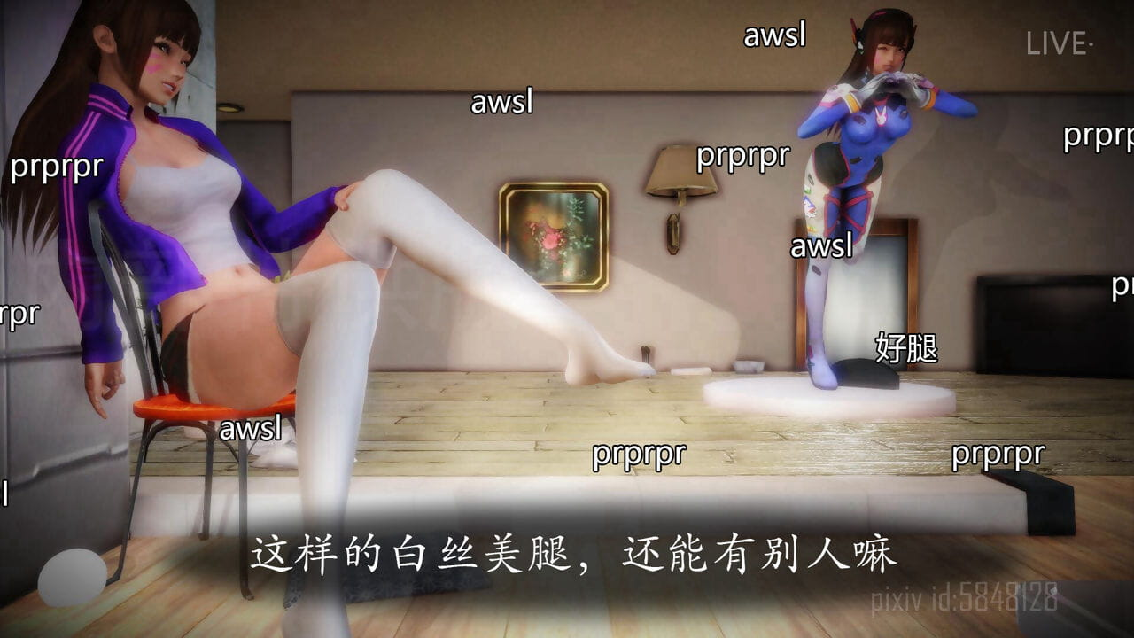 KABA Conundrum Divertissement Overwatch Chinese - accouterment 3