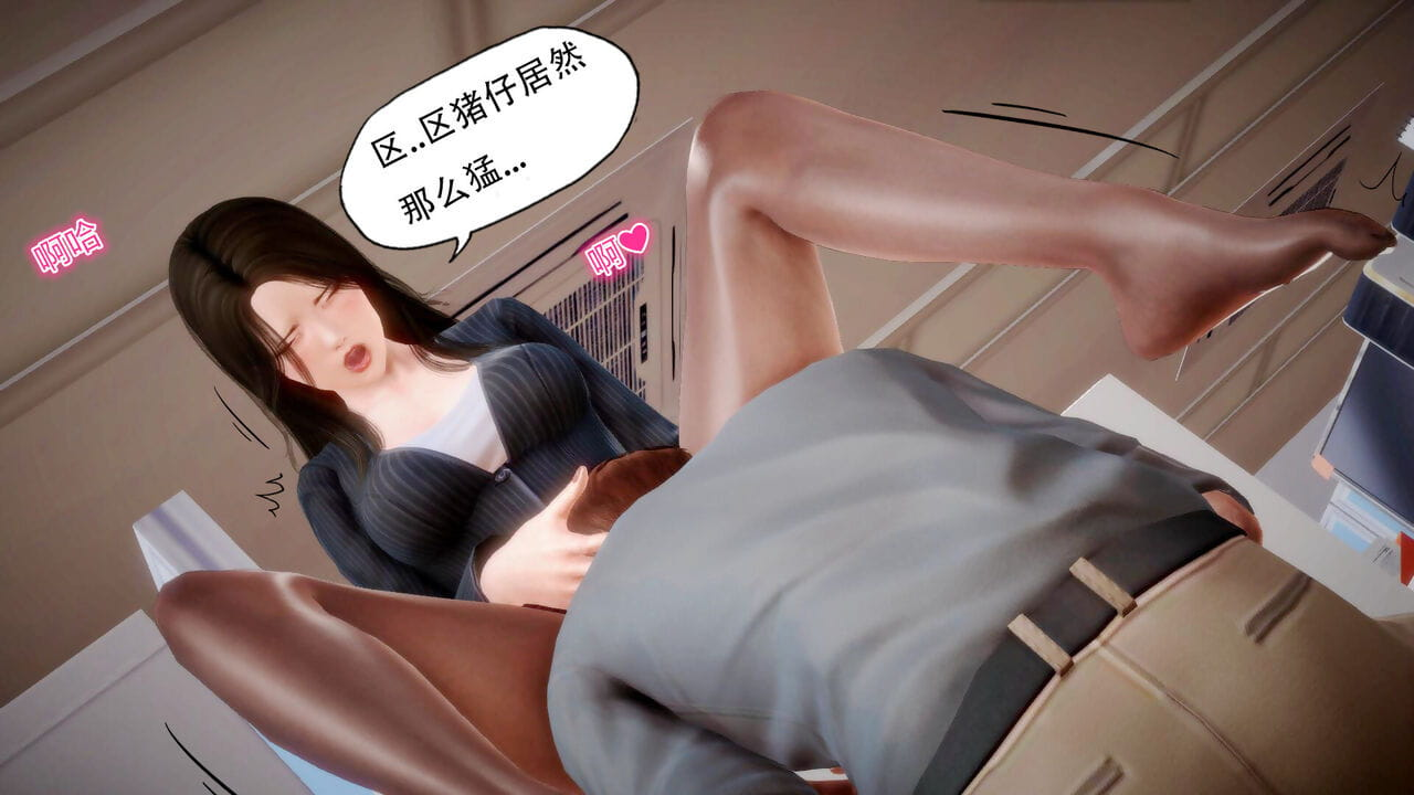 KABA 人格注入 Chinese - decoration 2