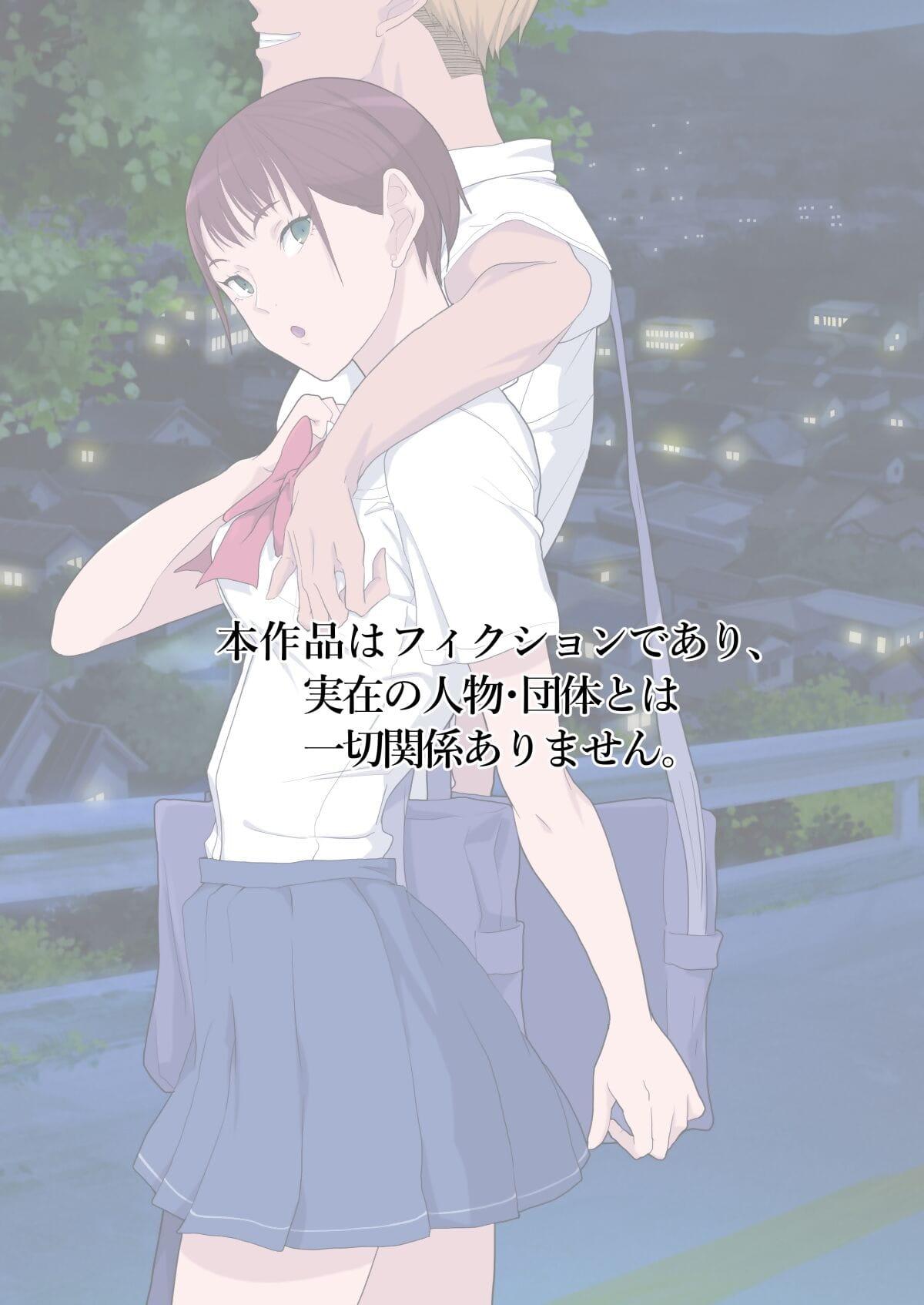 Poppenheim Kamisyakujii Yubeshi Aitsu Ima- Nani Shiteru? - 저 녀석 지금- 뭐하는 거야? Korean 팀☆데레마스 Digital
