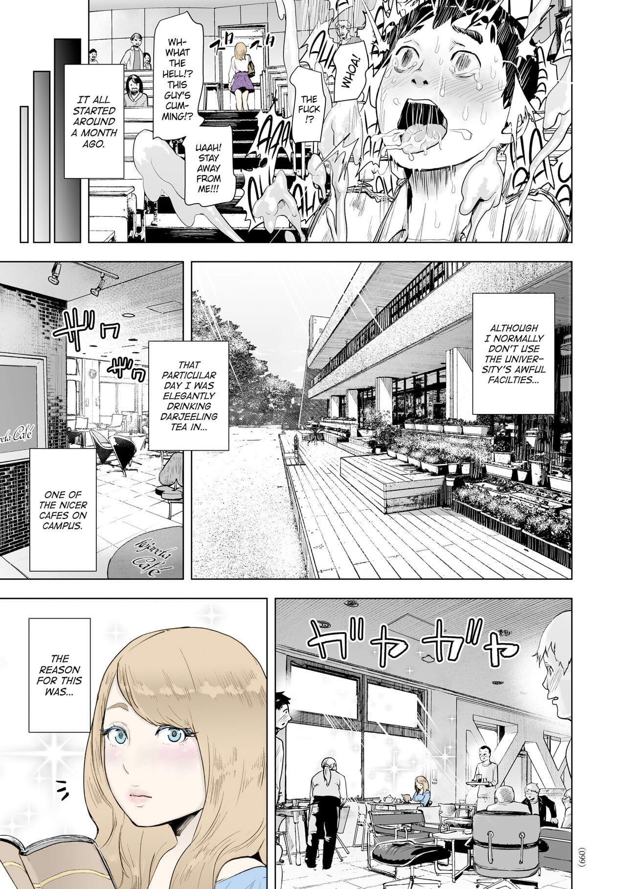 Gesundheit Life-span Stripper Reika #Futsuu hardly ever Onnanoko English ATF DigitalColourised