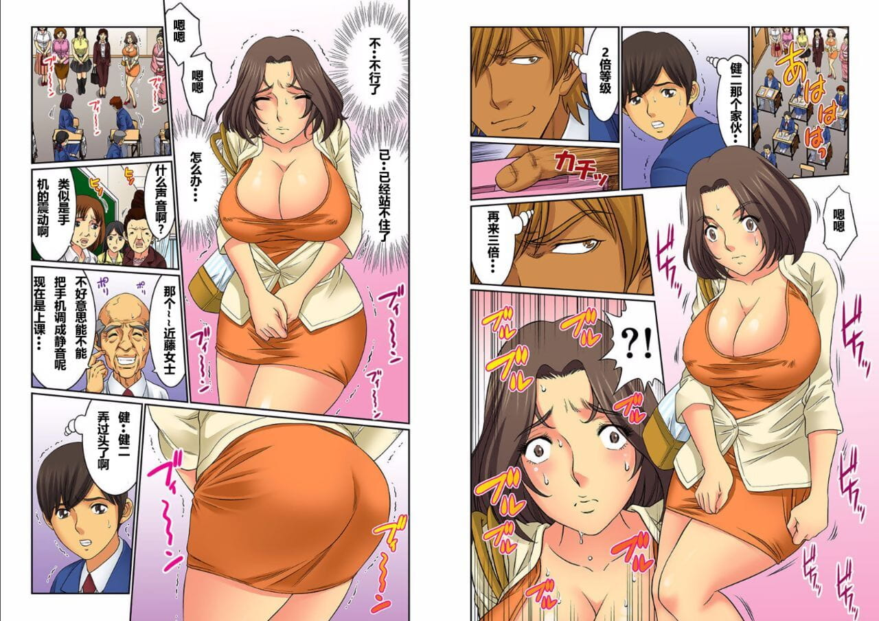 Kiryuu Reihou Hahaoya Metamorphosis - Omae not any Kaa-chan Ore not any Mono 1-4 Chinese 晓白个人汉化 - fidelity 4