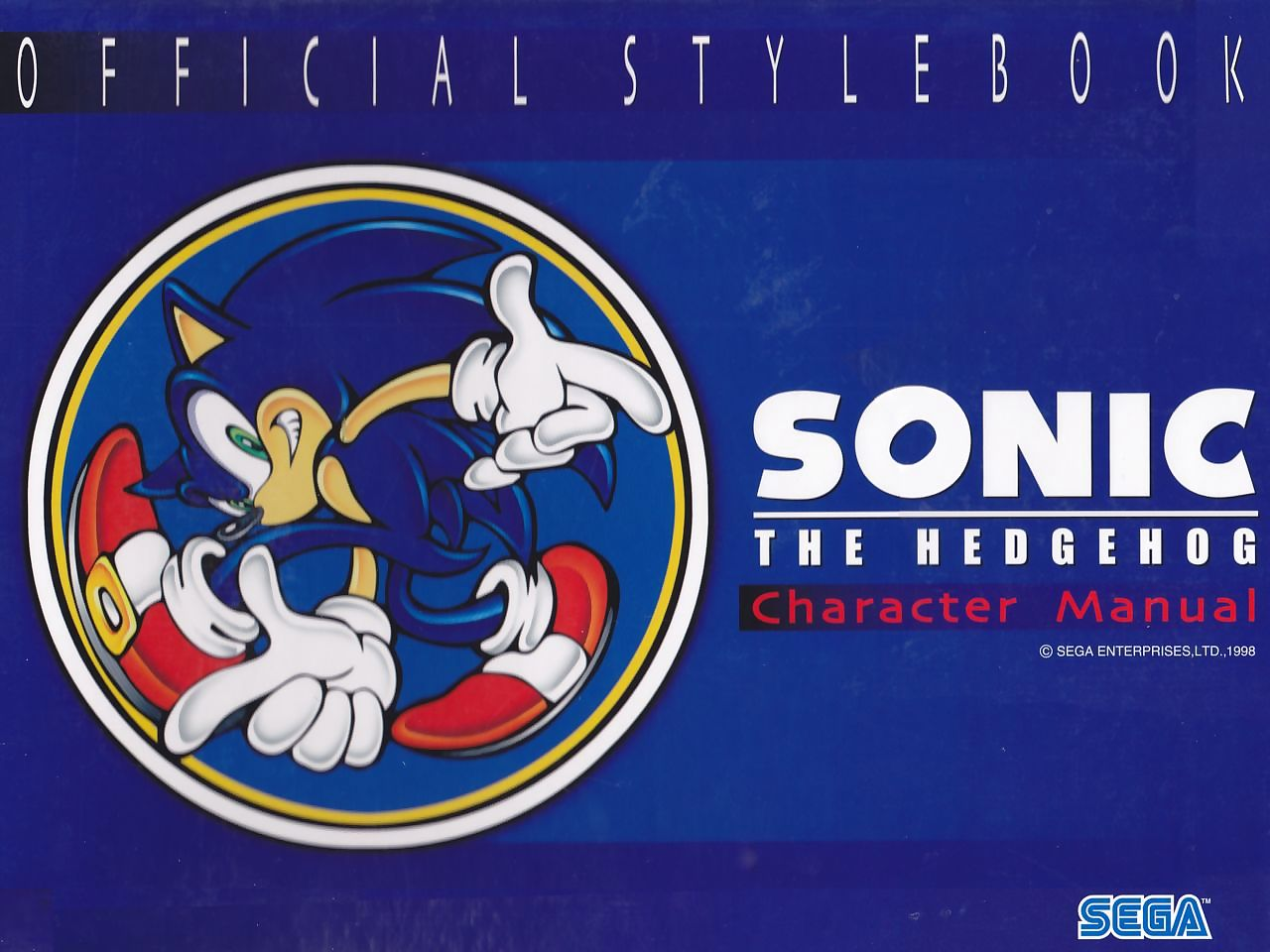 Sonic Try one\'s luck Stylebook