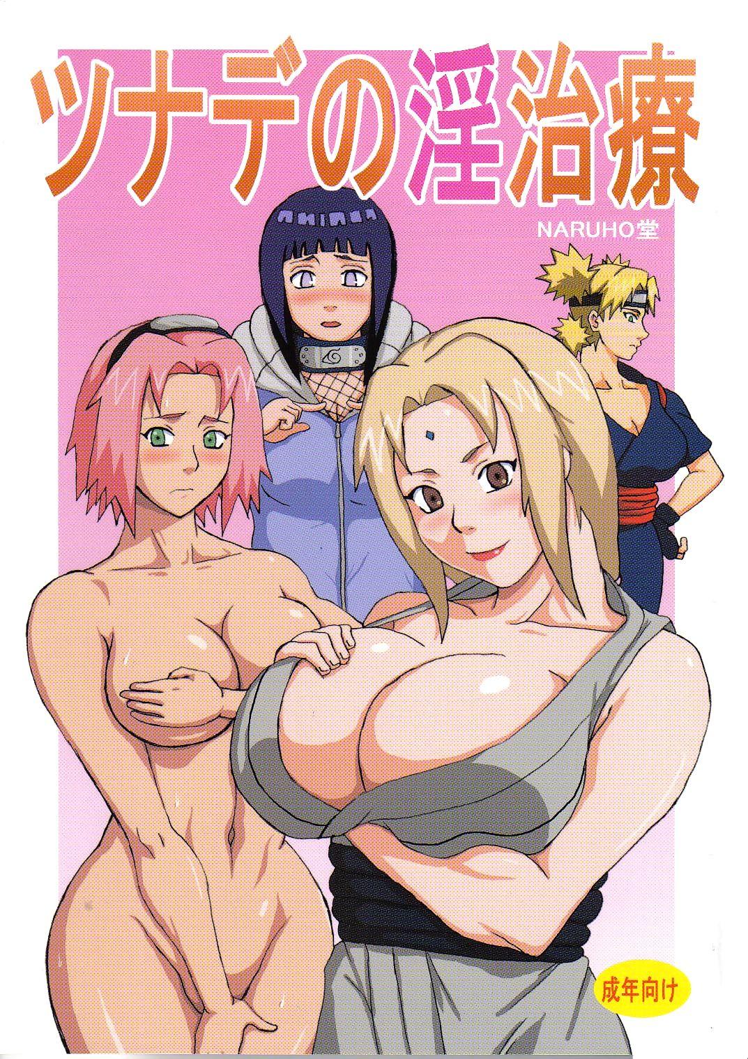 Naruto-Tsunade's Lecherous Marinate