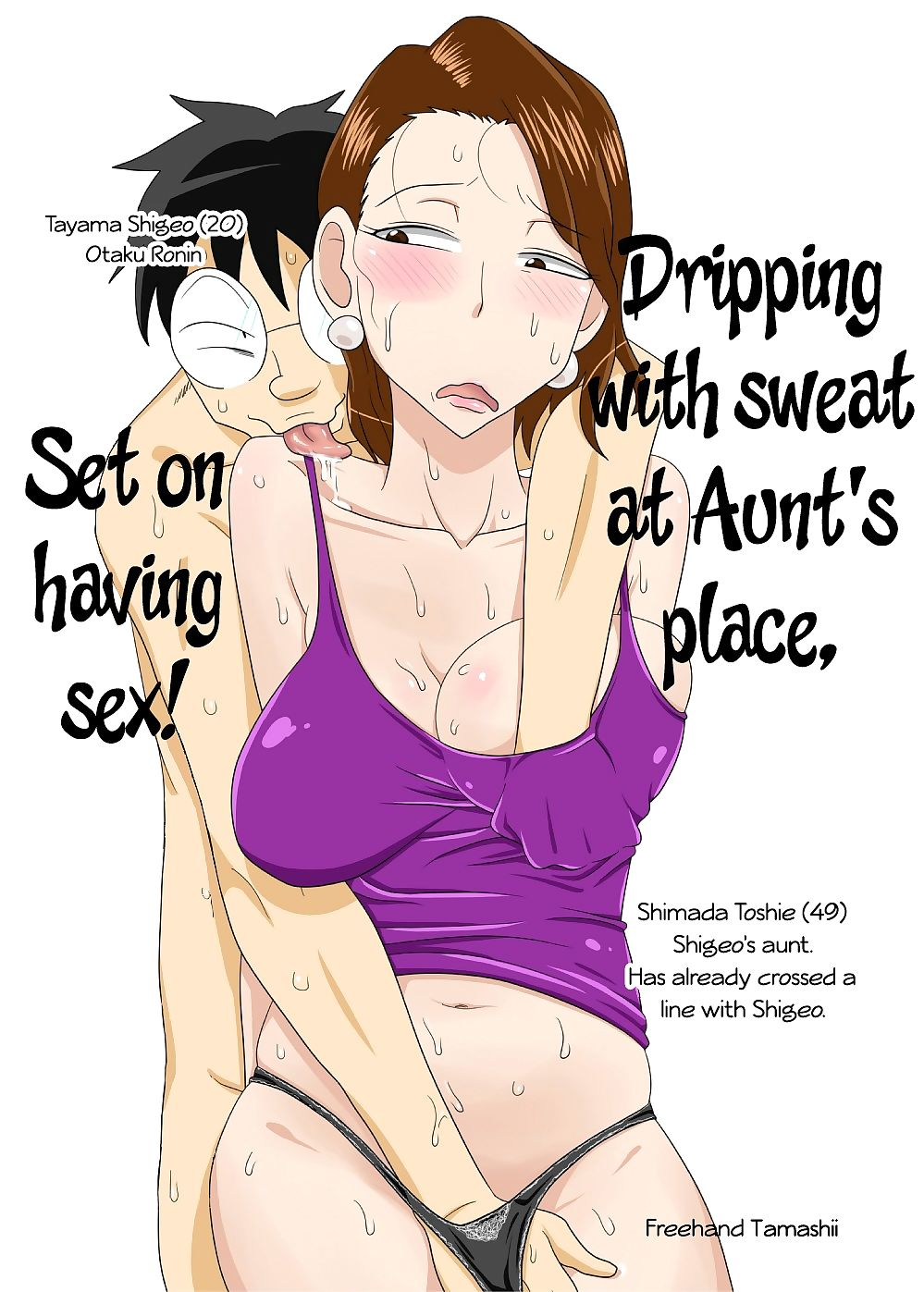 Wet blanket Respecting Tizzy At one\'s disposal Aunts Place-Hentai