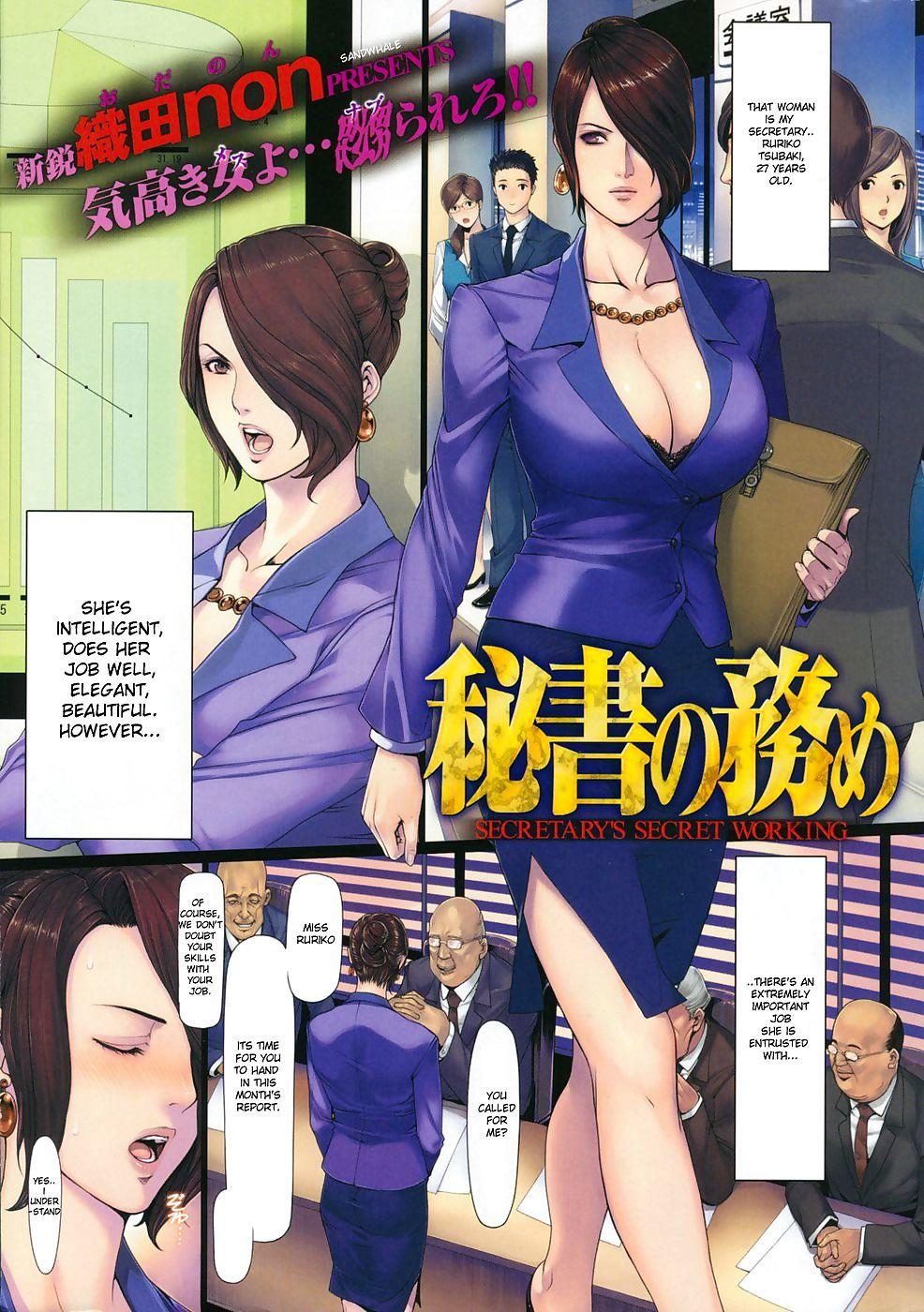 Secretary's Proximate Working- Hentai