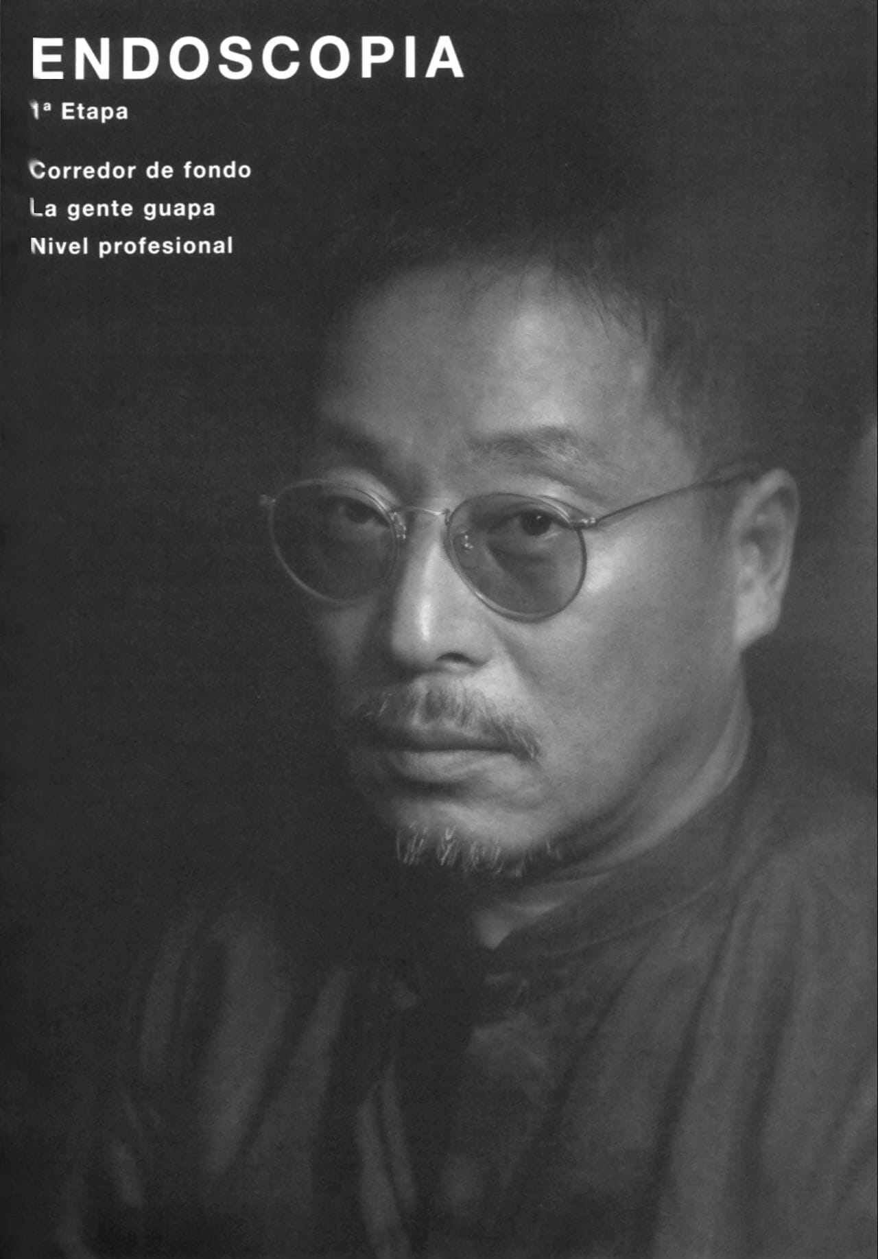 Causticness - Hajime Sorayama - faithfulness 3
