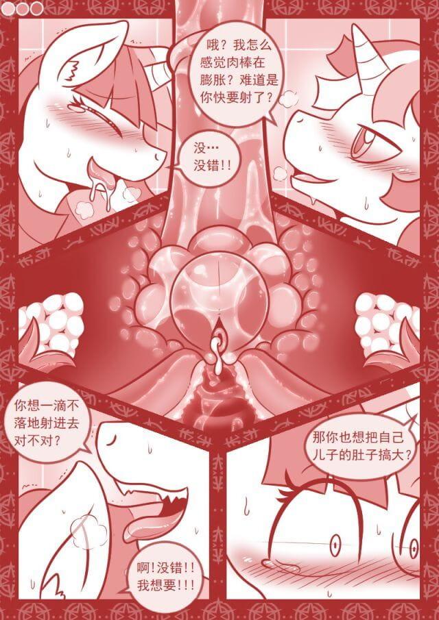 【司协汉化】MLPCrazy Another The way the ball bounces Part3:Science added to Magic(精装版) - affixing 2